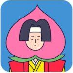 いろいろアウトな放置ゲー「こんな桃太郎はイヤだ」リリース【Android/iOS】