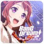 Android/iOS「バンドリ!ガールズバンドパーティ!」配信開始!