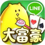 【LINE大富豪】プレイする前に確認しておきたいこと(NP、ハート、ゴールド等)