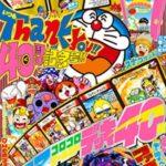 コロコロコミック40周年!YouTubeで懐かしアニメが毎週配信!