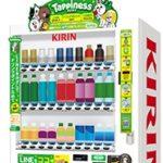 自販機にLINEをかざしてポイントゲット「Tappiness」サービス開始