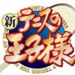 ブシロード・アカツキ「新テニスの王子様」スマホ向けアプリの開発を発表