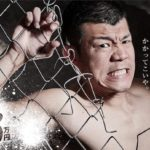 AbemaTVサーバーダウン「亀田興毅に勝ったら1000万円」同時視聴に耐えきれず