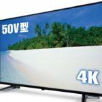ドンキだからといってあなどれない? 50V型4Kテレビ発売!