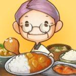 Android/iOS 切なく、心温まる『思い出の食堂物語』リリース