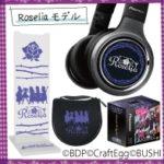ガルパに登場するガールズバンド「Roselia」とのコラボヘッドホン発売