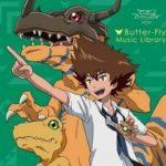デジモン 「Butter-Fly」だけを収録したアルバム発売!