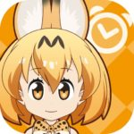 【Android/iOS】けもフレ新作アプリ『けものフレンズあらーむ』配信開始!