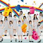 【ニコ生】HKT48 10thシングル発売記念10時間ぶっ通し生出演!