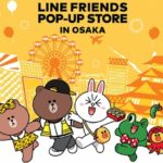 LINE FRIENDS STORE大阪 梅田ロフトにオープン!