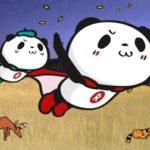 楽天スーパーSALE 9月2日からスタート!