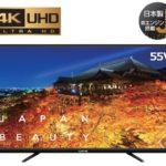 ノジマ格安4Kテレビ55V型・49V型予約開始!