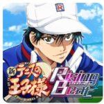 Android/iOS『新テニスの王子様 RisingBeat』配信開始!