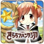 【Android/iOS】『きららファンタジア』配信開始!