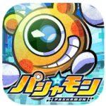 【Android/iOS】撮影した写真がモンスターに!『パシャモン』リリース!
