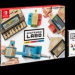 Nintendo Switchの新しい遊び方「Nintendo Labo(ニンテンドーラボ)」発表!