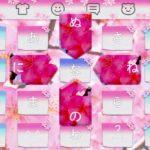 キーボードアプリ『Simeji』に春らしいきせかえ登場