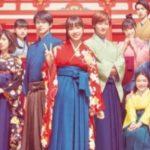 映画公開日に広瀬すずさんから着信!『ちはやふる-結び-』×『OKOS』コラボキャンペーン!