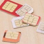 SIMカードの変更がおトクにDMMモバイル「夏のありがとうキャンペーン」開始
