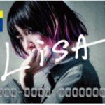 LiSAデザインのTカード5月8日より店頭発行スタート、ネット予約も受付開始