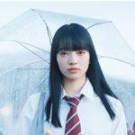 コールアプリ『OKOS』×映画『恋は雨上がりのように』主要キャストからのボイスが受け取れるコラボキャンペーン実施