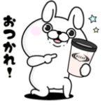 【LINEスタンプ】RIZAP×うさぎ&くま100%コラボスタンプ期間限定無料配信