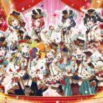 新情報公開「スクフェス感謝祭2018~Go!Go!シャンシャンランド~ in大阪」