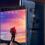 SIMフリースマホ「HTC U12+」予約開始、格安SIM(MVNO)でも提供予定