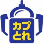 カプコンのネットクレーンサービス「カプとれ」発表