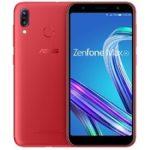 【一覧】格安SIM(MVNO)でのZenFone Max(M1)ZB555KL販売店まとめ