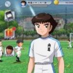 アプリ『キャプテン翼ZERO ~決めろ!ミラクルシュート~』配信日決定