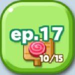 『ポコパンタウン』エピソード17のキャンディー集めの不具合を解決してみた