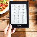 Amazon、防水対応の「Kindle Paperwhite」発表