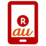 格安SIMの「楽天モバイル」au回線の提供を開始、マルチキャリアに