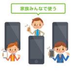 エキサイトモバイル、SIMカード3枚申込みがおトク「SIMカード3枚コース大歓迎キャンペーン!」