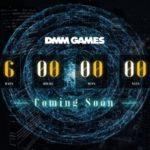 DMM GAMES謎のカウントダウンサイト公開中