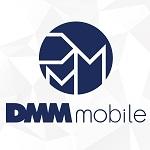格安SIMのDMMモバイルにて、12/21より月額料金が9ヶ月間半額になるキャンペーンスタート