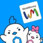 クレカ不要で格安SIMが使える「リンクスメイト」がWebMoney導入