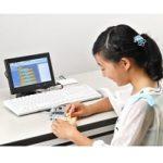 子どもに最適なパソコンキット「ジブン専用パソコンキット2」発売