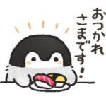 LINEデリマ、癒し系ペンギン「コウペンちゃん」との無料コラボスタンプ配布開始