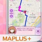 スマホナビアプリ『MAPLUS+声優ナビ』、オリジナルキャラクター「本田唯」が今だけ無料に
