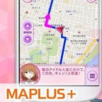 スマホナビアプリ『MAPLUS+声優ナビ』、オリジナルキャラクター「本田唯」が今だけ無料に | Apprise