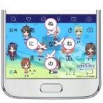 キーボードアプリ「Simeji」×『ハイフリ』コラボ着せ替え配信開始