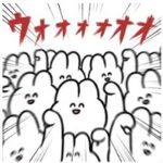 「うさロック x LINE RECORDS」無料LINEスタンプ配信開始