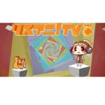 「リスアニ!TV+」11月14日からParavi独占配信