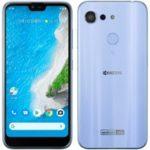 京セラ「Android One S6」がワイモバイルにて12月19日発売